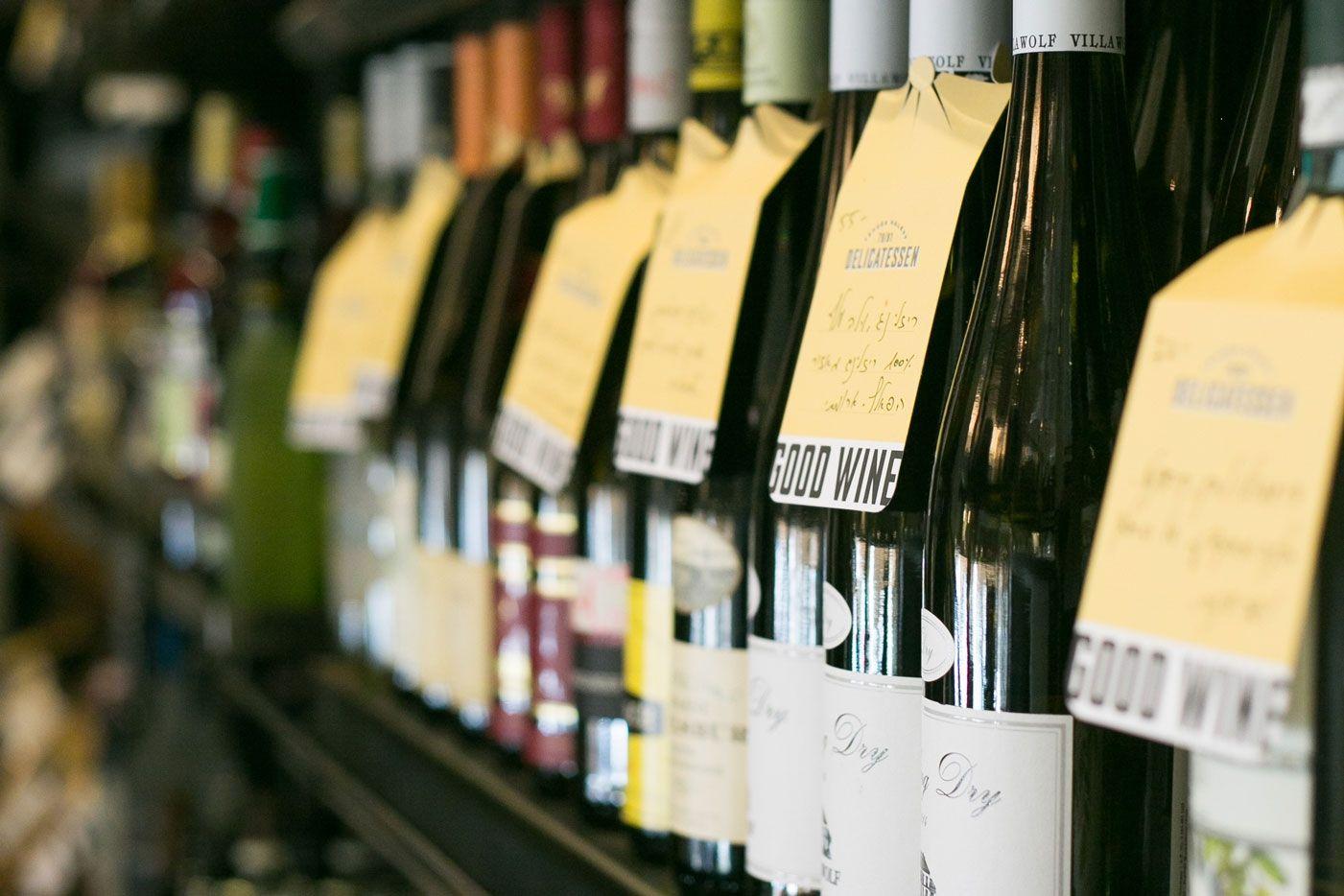 יינות מרתף