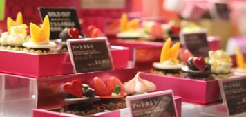 טוקיו מאוהבת (בשוקולד)