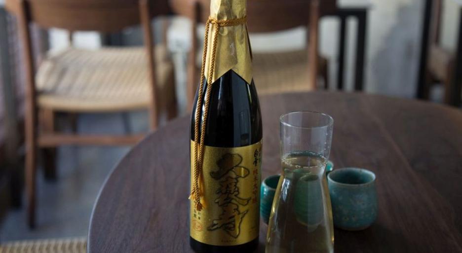 סאקה: סיפור אהבה יפני