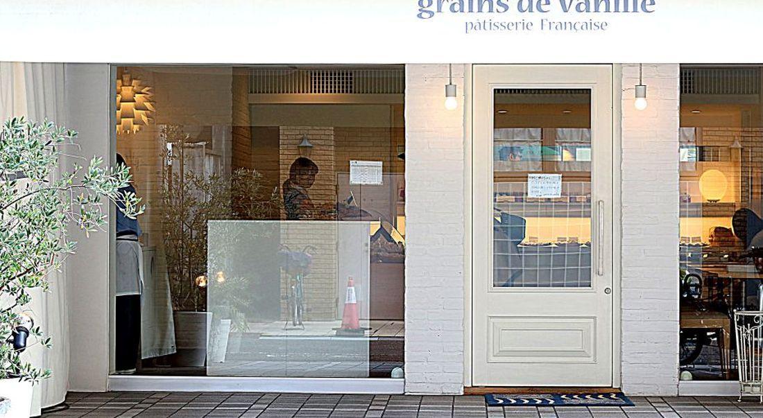 """""""גרגרי וניל"""", פטיסרי פרנקו-יפנית בקיוטו"""