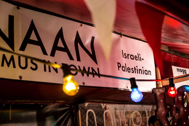 הדוכן של כנען, מסעדה בבעלות פלסטינית-ישראלית