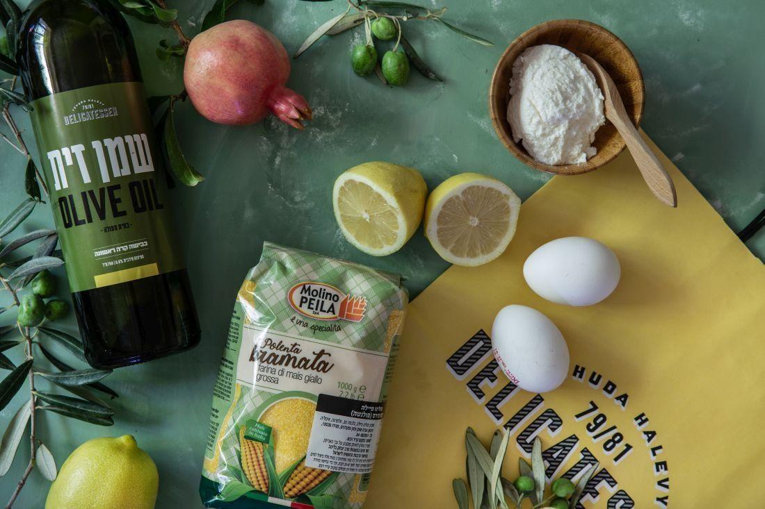 עוגת פולנטה לימון, המצרכים