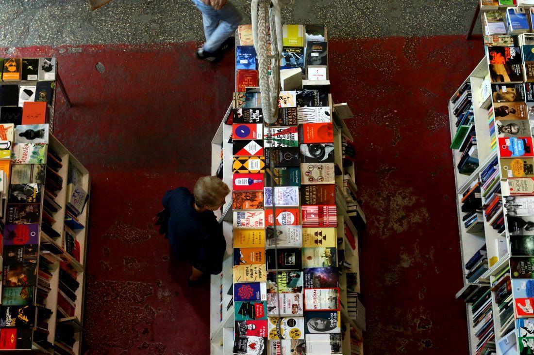 Ler Devagar, חנות ספרים ובית קפה באל איקס פקטורי
