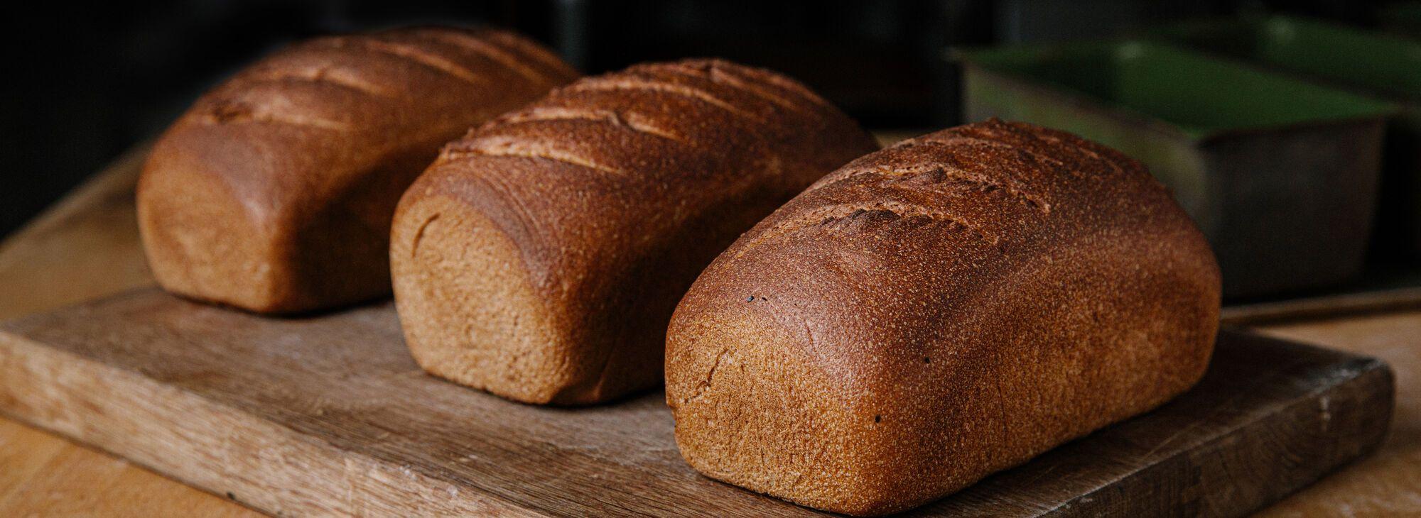 לחם דגנים מלאים שתכינו בבית